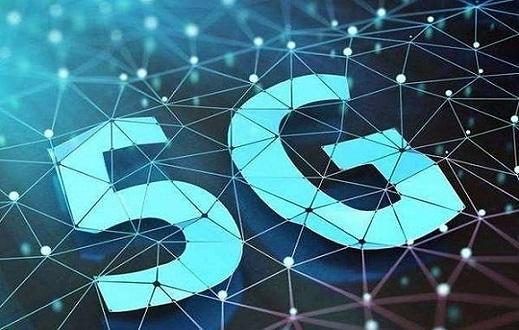 工信部:5G网流量可从用户4G套餐中扣除-最极客