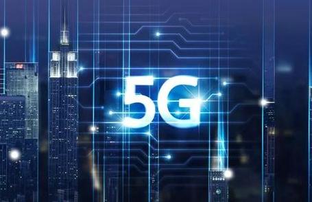 中国移动建成全球最大5G网络,未来将持续释放5G效能