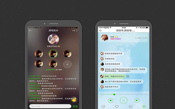 Clubhouse因马斯克爆红,语音社交凭啥成为互联网新风口?