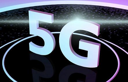 工信部部长:未来5G资费水平进一步下降
