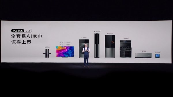 TCL灵悉C12全套系AI家电发布,解锁互联互通新场景