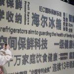 <center>AWE 2021-智竞未来</center>-最极客