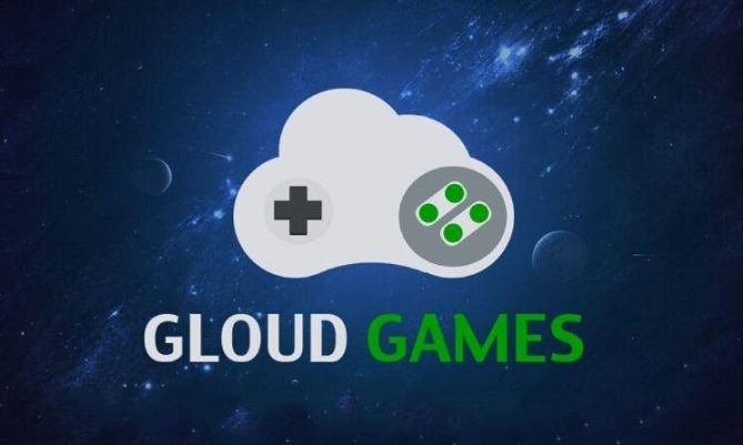 腾讯、网易等游戏大厂加速布局,云游戏未来已来?