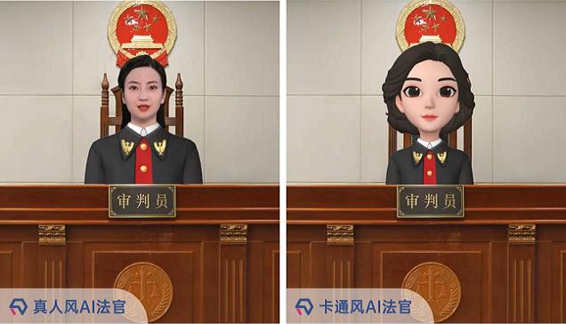 法院信息化蓝皮书:人工智能正在深刻影响司法审判