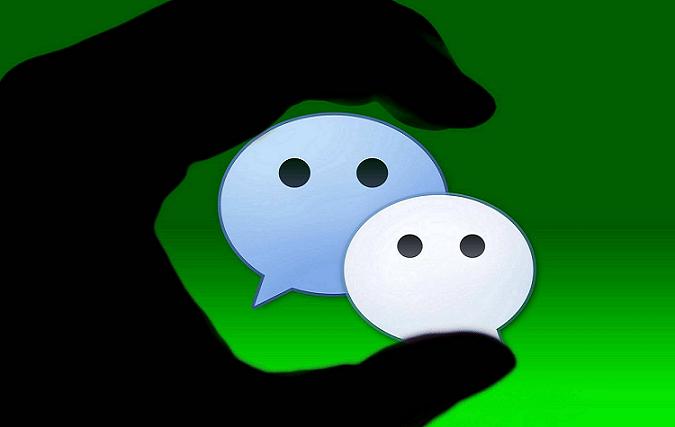 """微信公众号新功能再惹争议,""""挤牙膏""""式更新实属无奈?"""