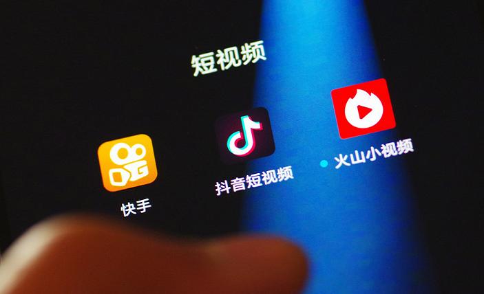 """网络视听大会成""""吐槽大会"""",爱优腾为何组成反短视频阵线联盟?"""