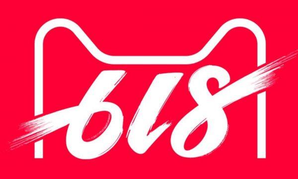 今年618,数十万品牌和商家为什么一致选择天猫?