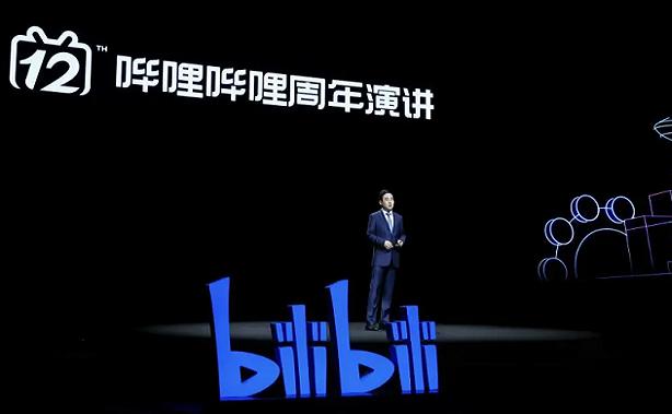 B站CEO陈睿演讲:B站与众不同是因为好内容