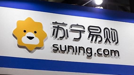 张近东辞任苏宁董事长,苏宁未来何去何从?