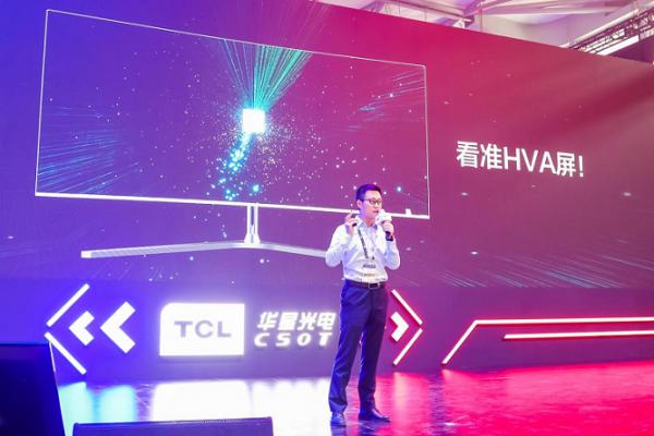 UDE&CJ双展开幕,TCL引领智慧科技新生活-最极客