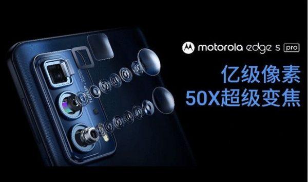 摩托罗拉为中国市场推出轻奢手机,可中国用户会买账吗?-最极客