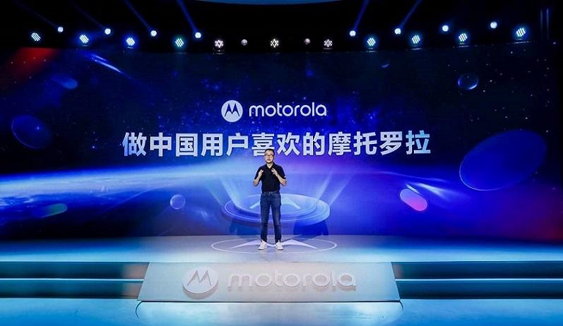 摩托罗拉为中国市场推出轻奢手机,可中国用户会买账吗?