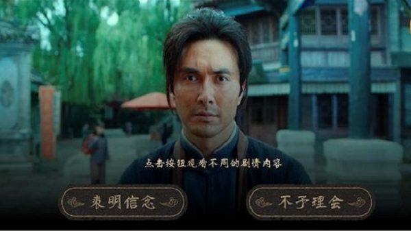 """互动剧成为新风口,长视频平台能借此""""翻身""""吗?-最极客"""