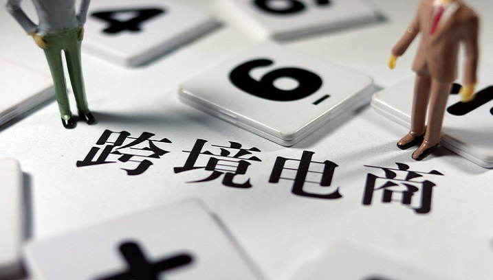 亚马逊封号重创中国卖家,跨境电商行业何去何从?