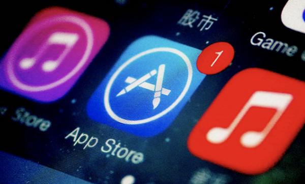 """""""苹果税""""竟然取消了?苹果的妥协更像是以退为进-最极客"""