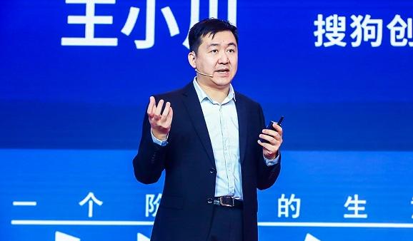 王小川卸任搜狗CEO,搜狗从此加入腾讯